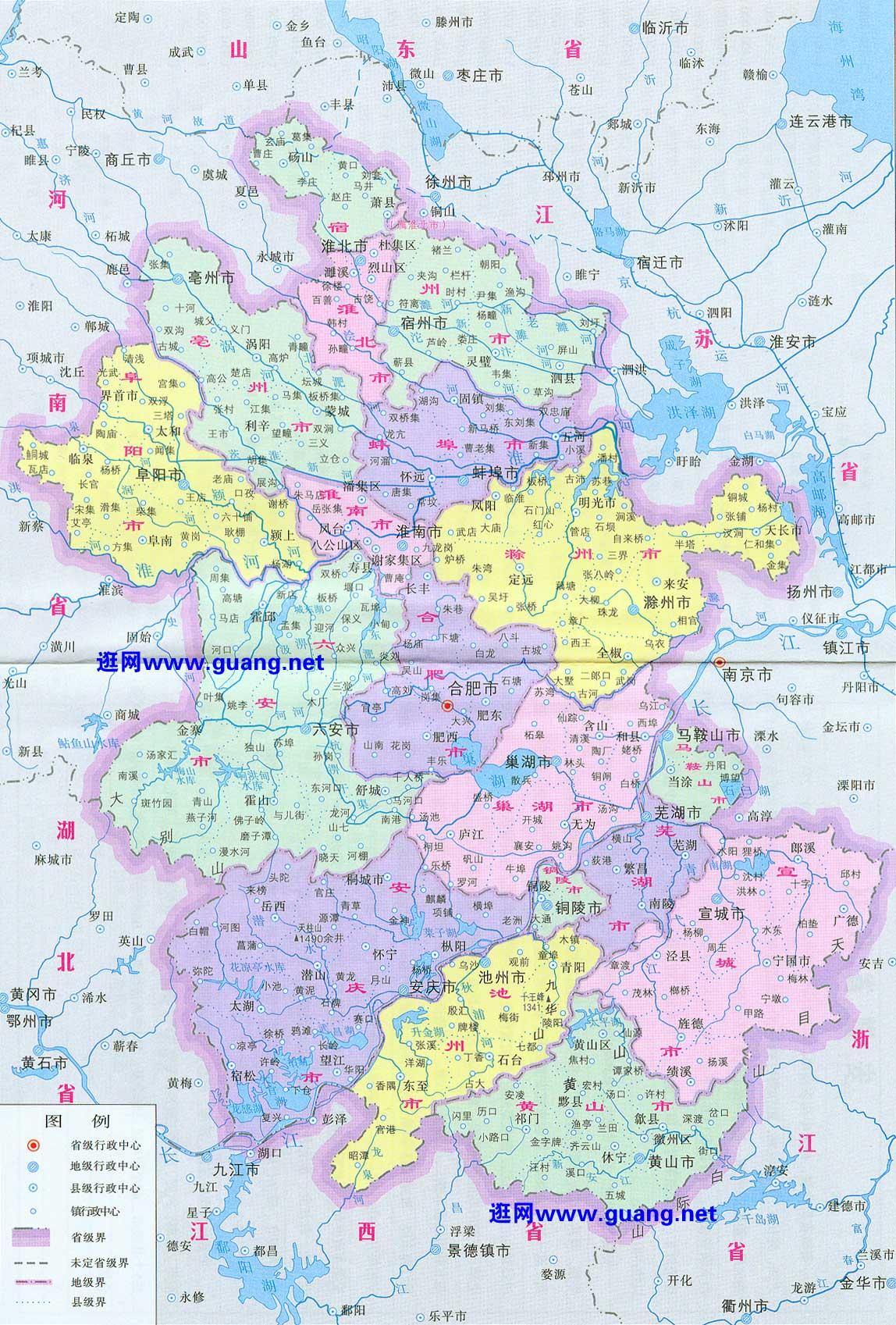 2016年版安徽地图-安徽旅游图