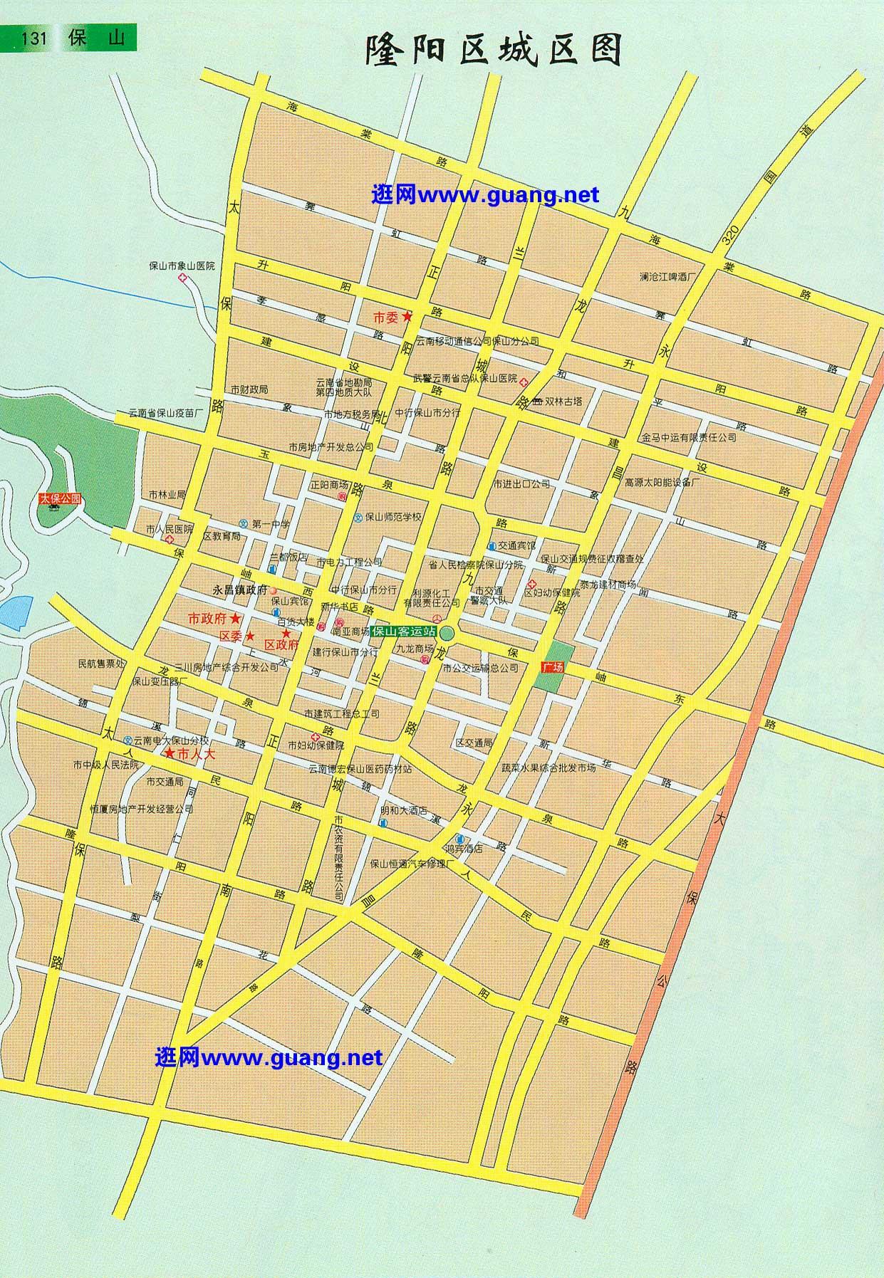 保山市区地图