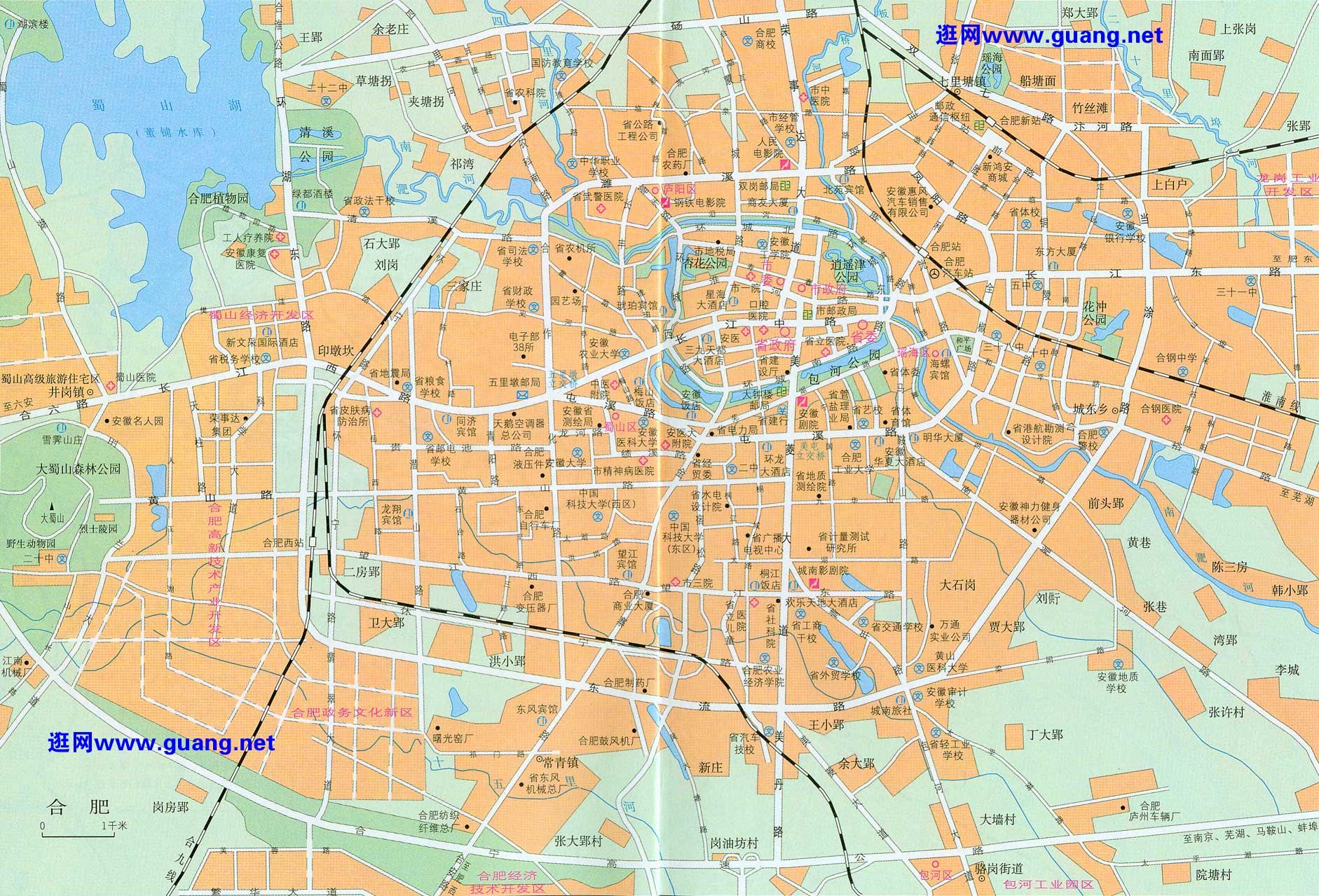 合肥市区地图