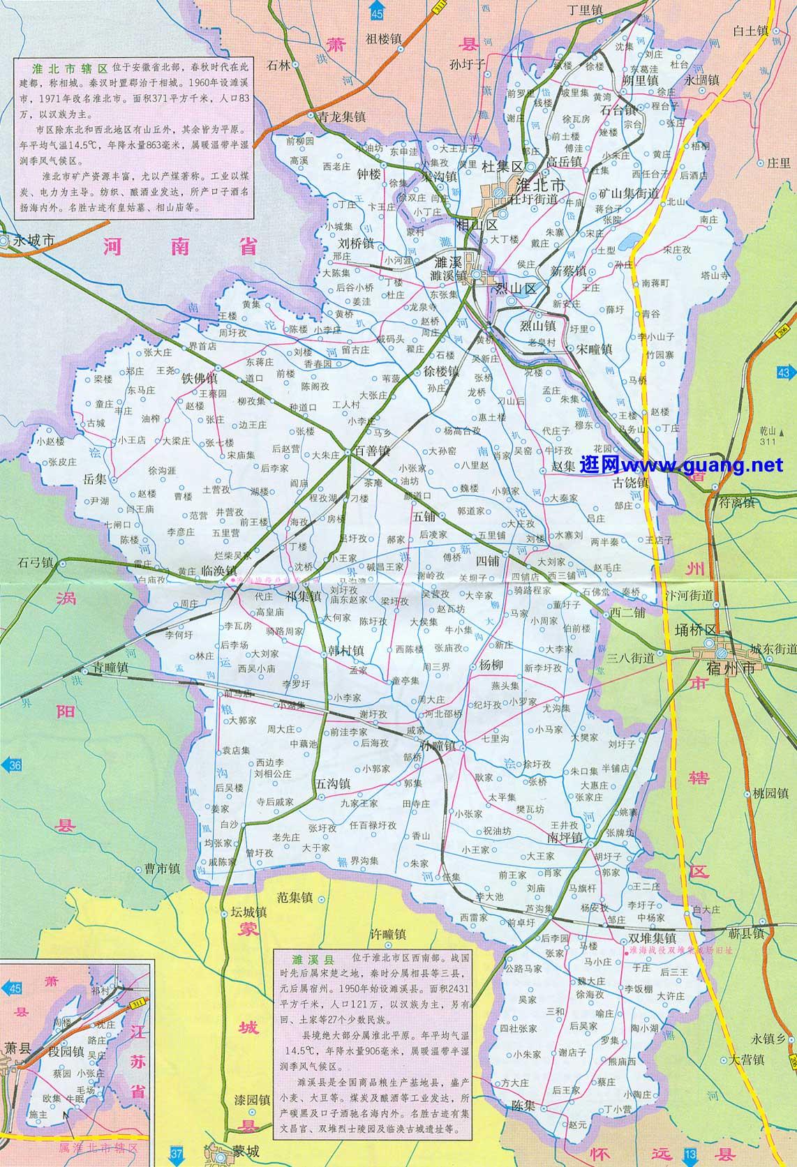 2015年版淮北地图,濉溪地图