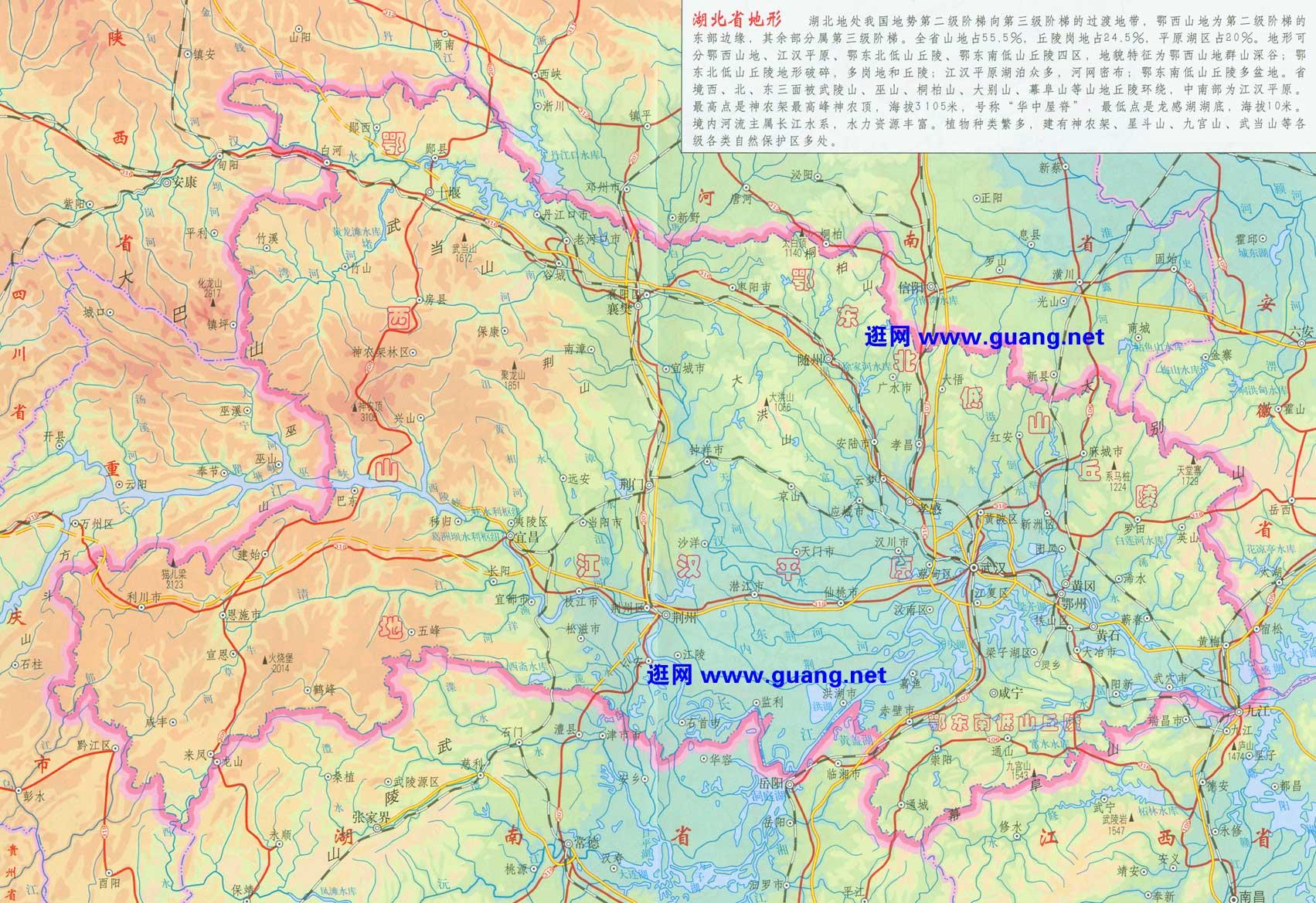 > 湖北地图