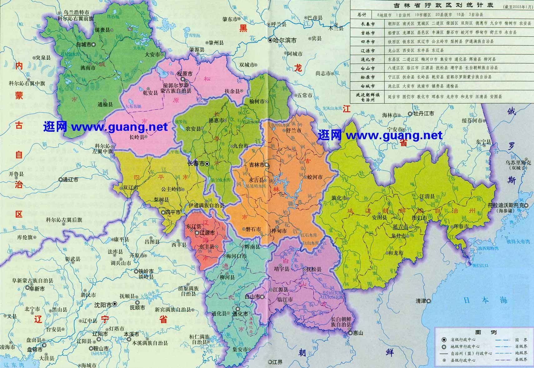 2015年版吉林地图-吉林地形图