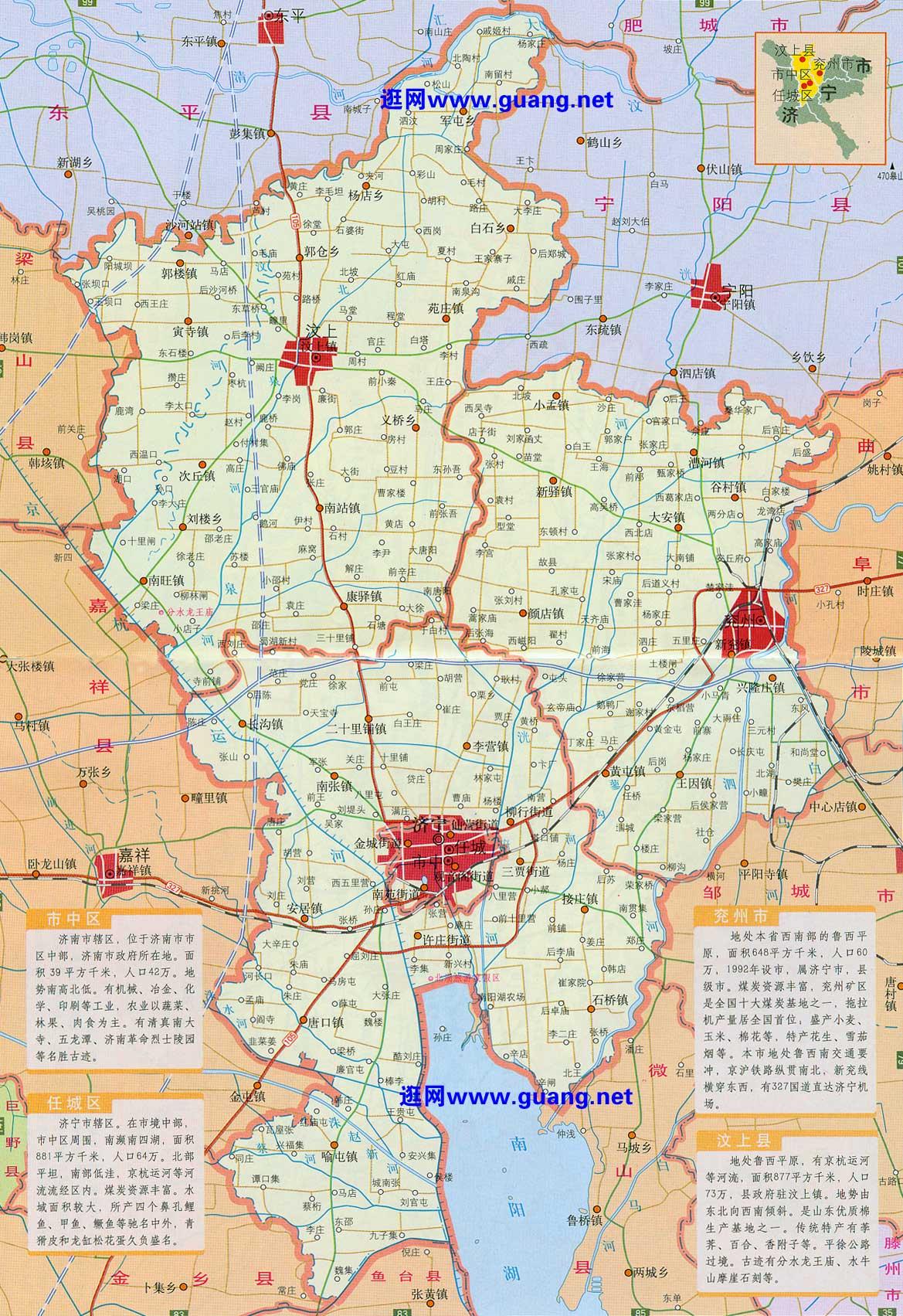 2015年版济宁 地图 , 兖州地图 ,汶上 地图