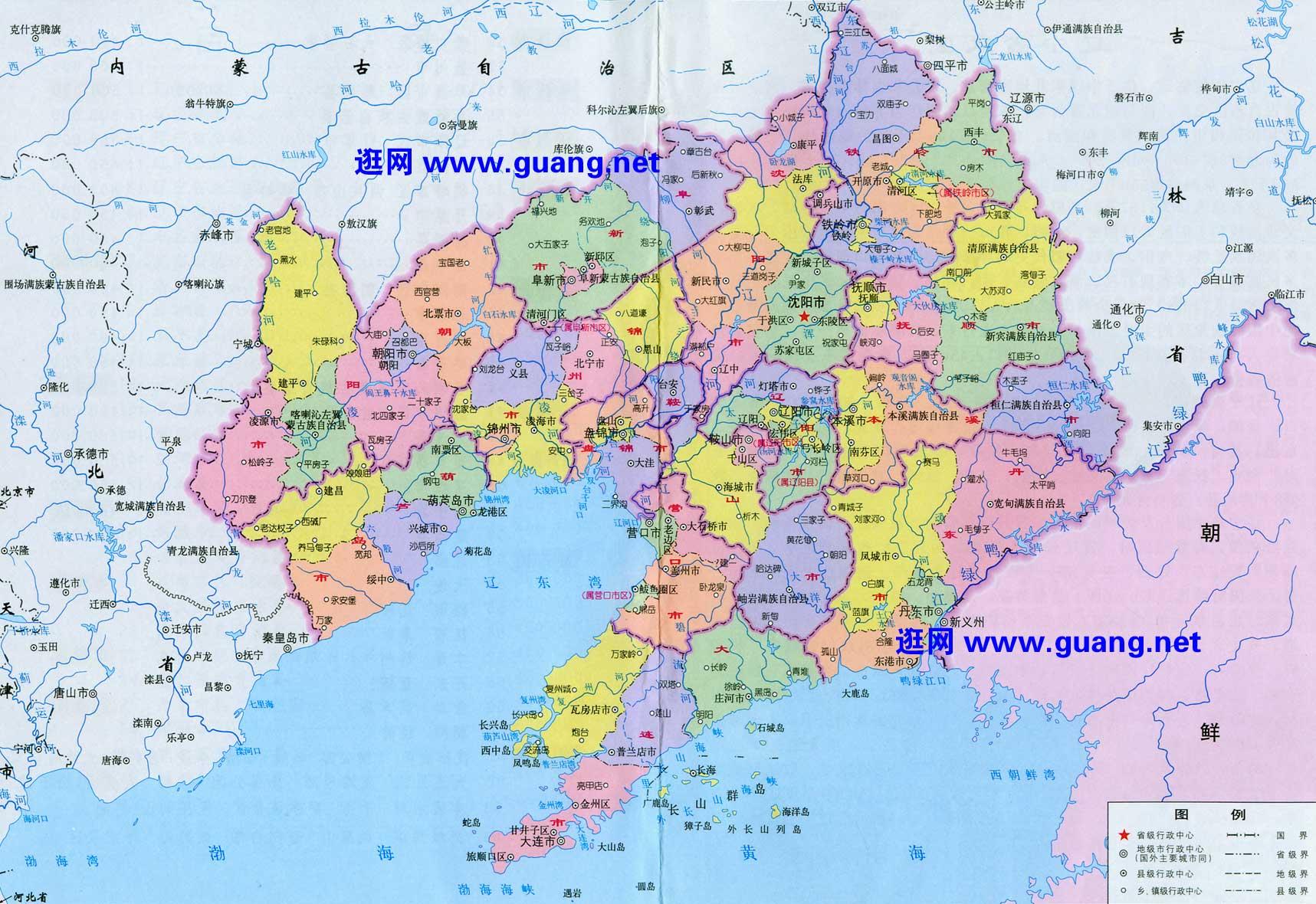 2015年版辽宁地图-辽宁地形图