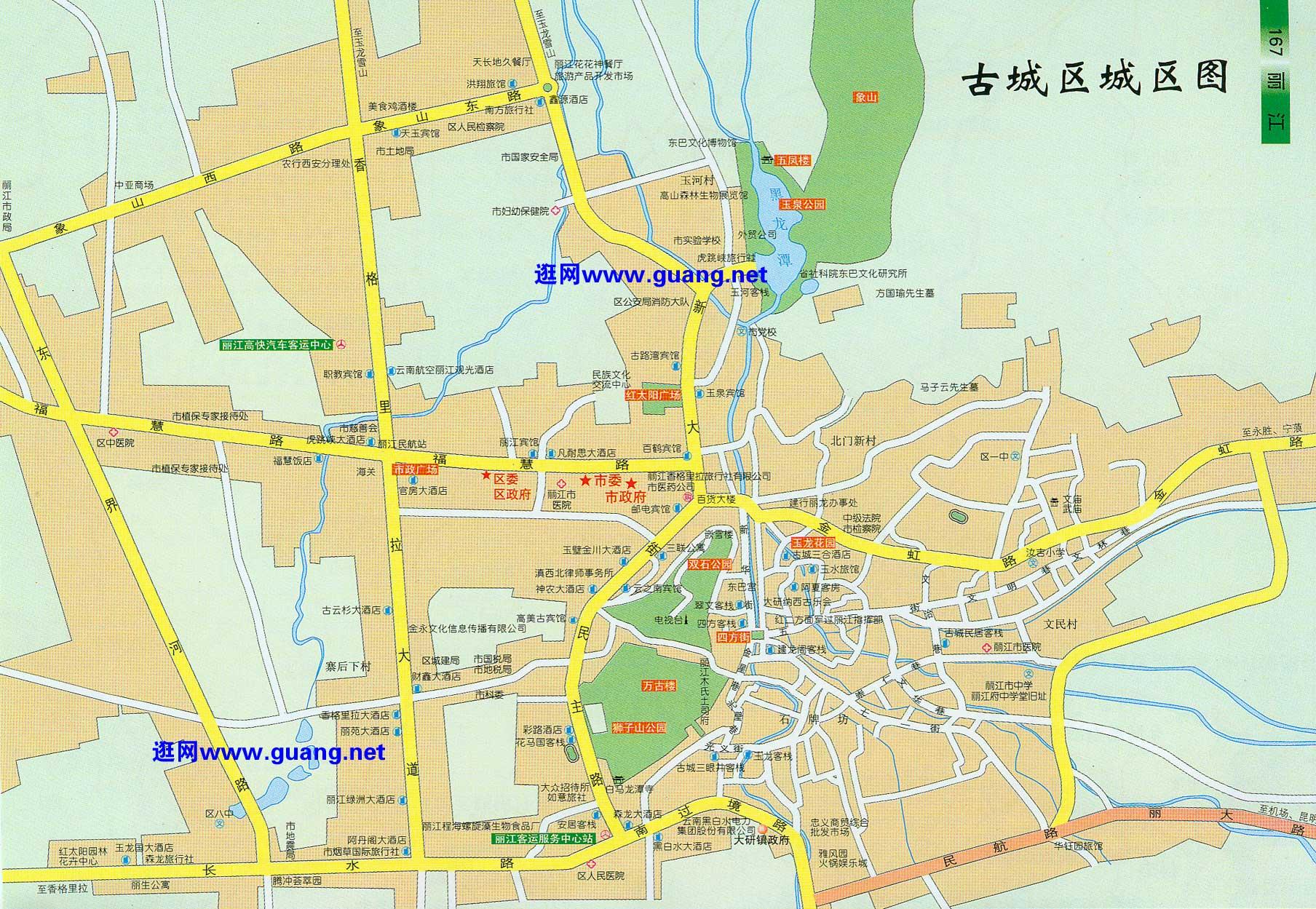 丽江市区地图