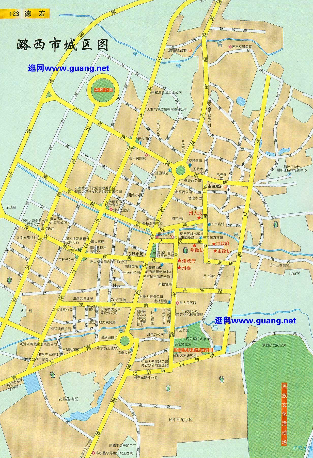 潞西市区地图