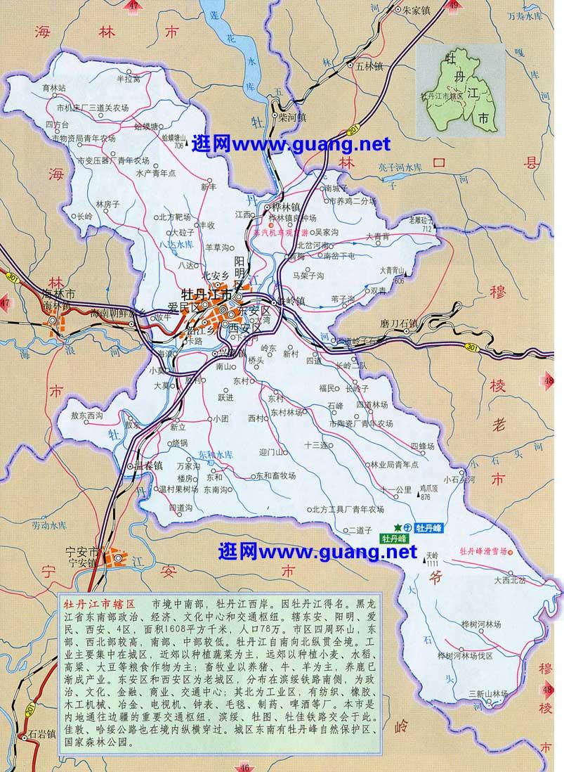 2016年版牡丹江地图