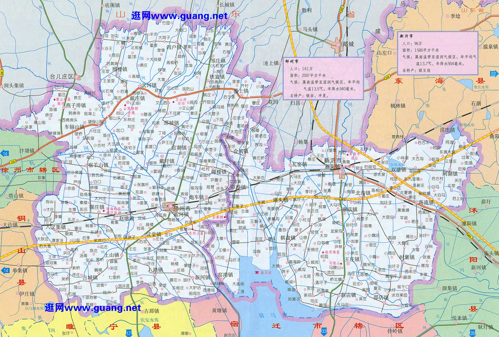 2015年版邳州地图,新沂地图