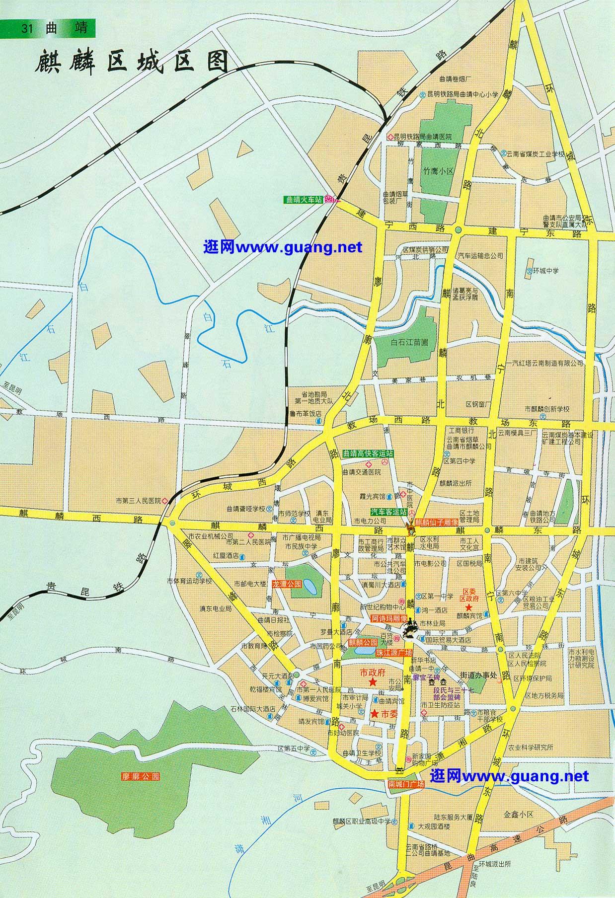 曲靖市区地图
