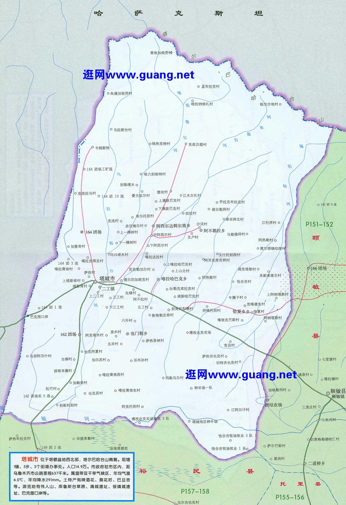 2015年版塔城地图
