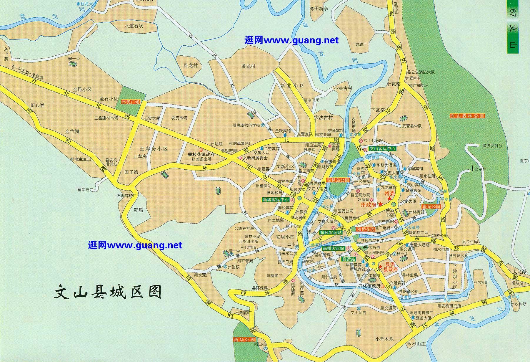 文山市区地图