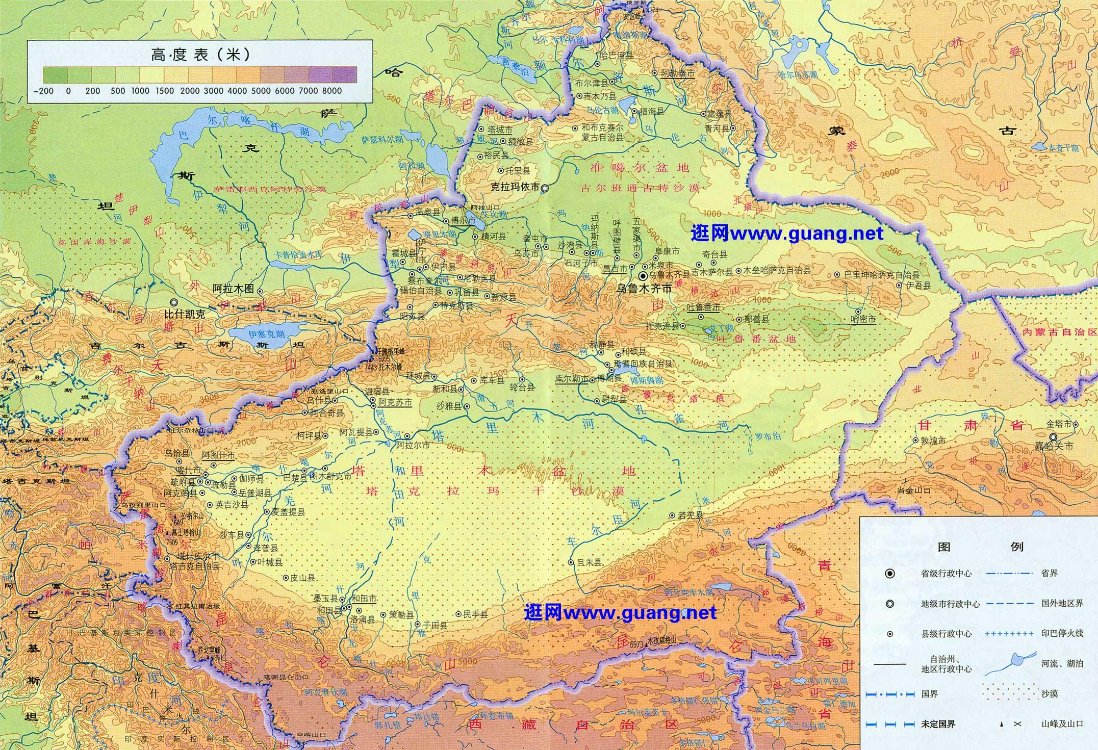 2015年版新疆地图