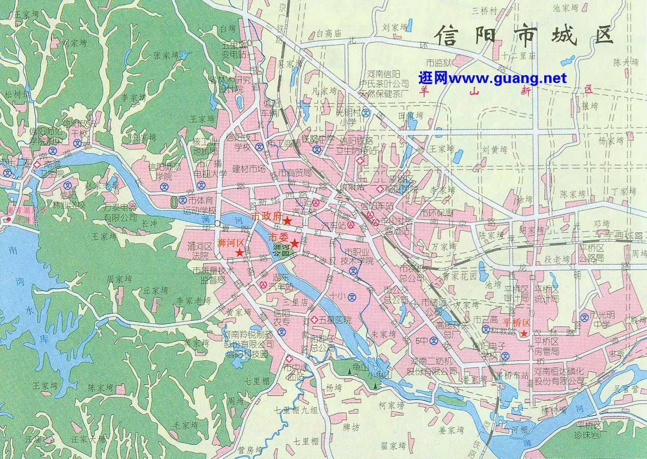 信阳市区地图