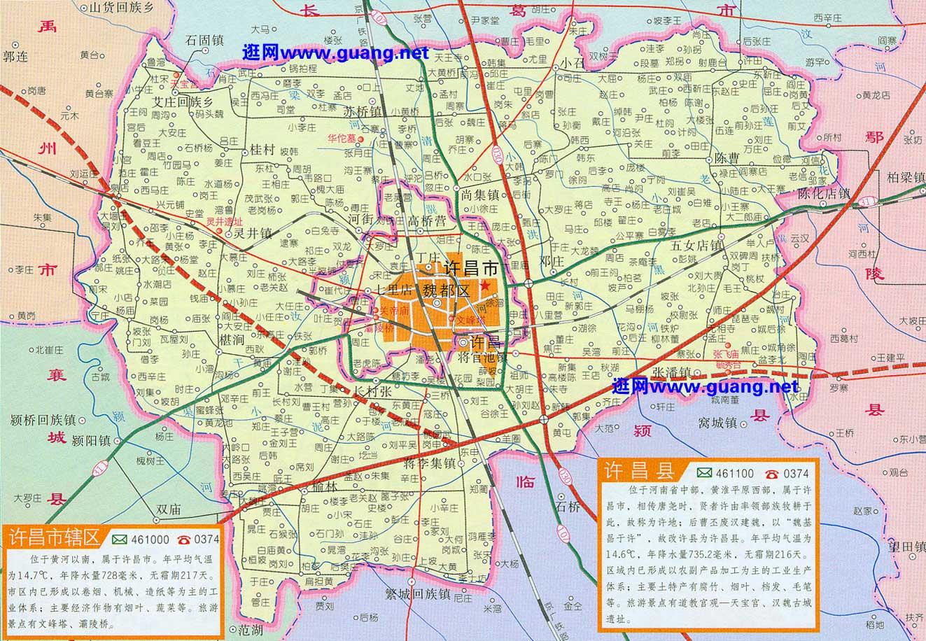 2015年版许昌地图