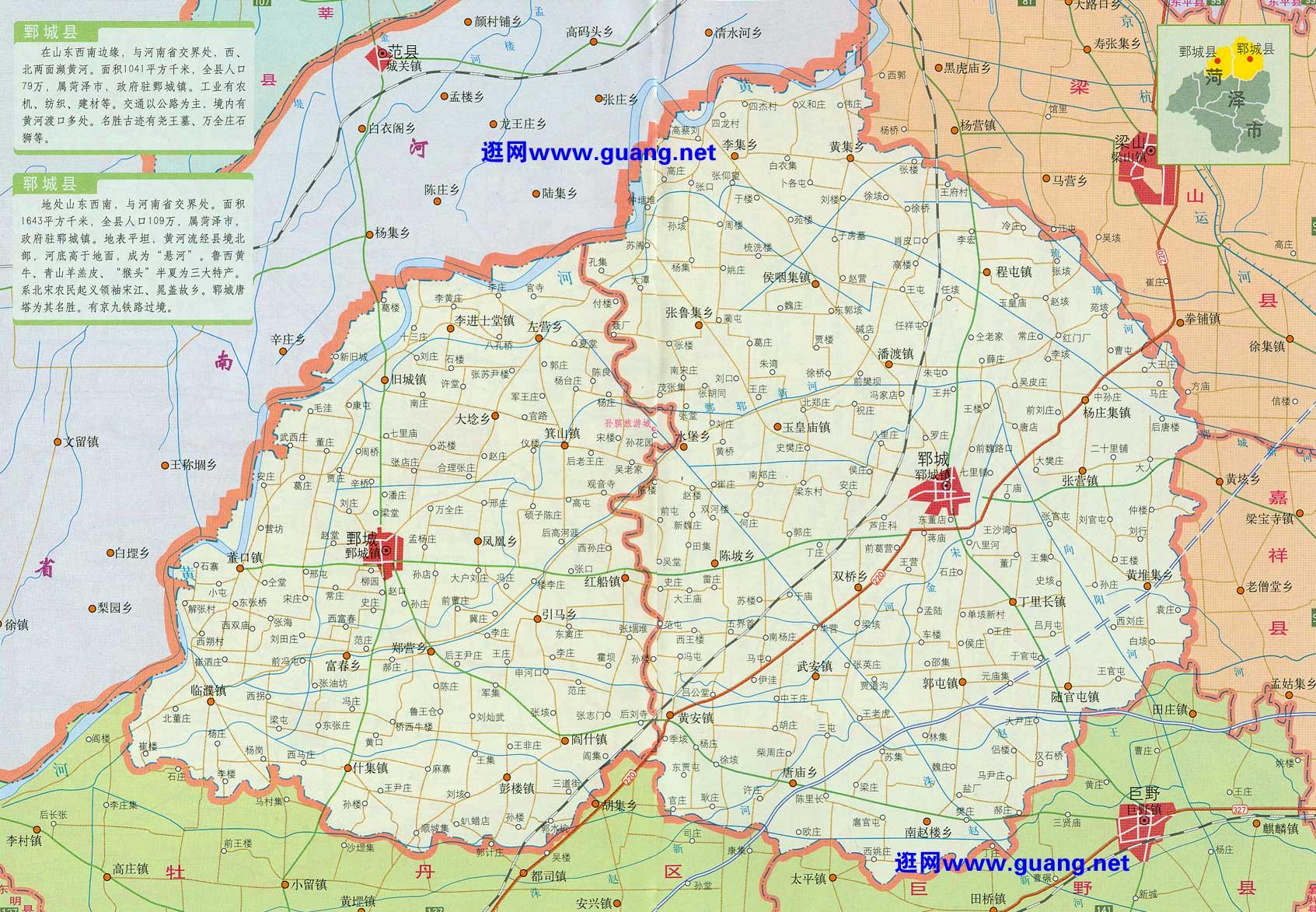 鄄城,郓城等这七个县被省里选上,即将上报国家图片