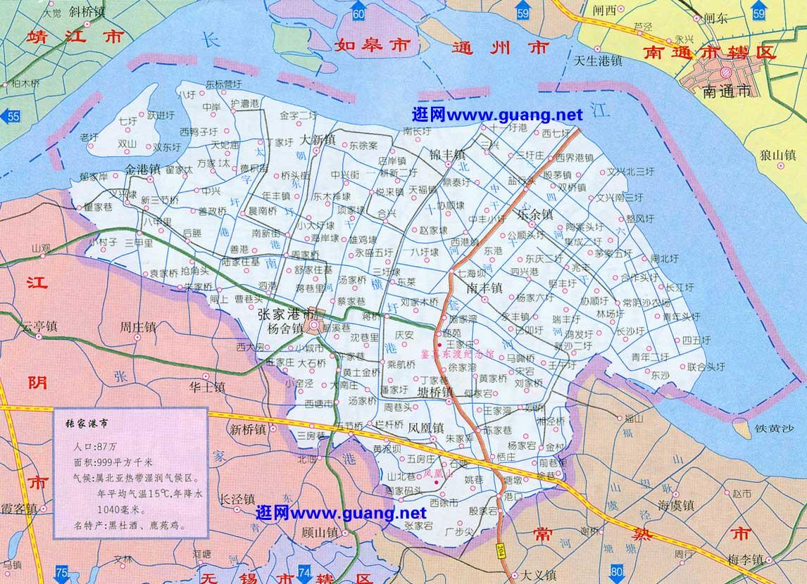 2015年版张家港地图