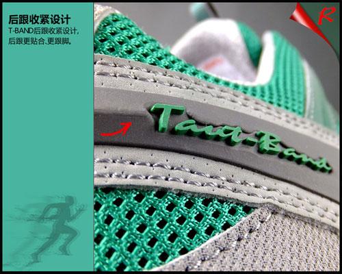 OUNCE(遨游仕)越野跑鞋R1R3